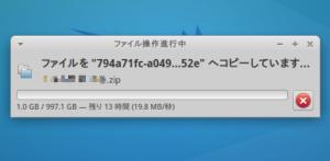 ファイルコピーSS2