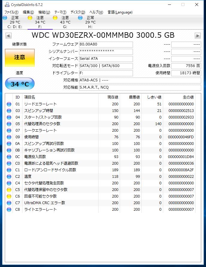 CDI-WD30EZRX