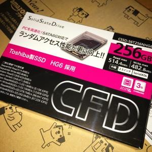 SSDパッケージ