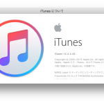 iTunesをWindows VistaからMac miniに移動する