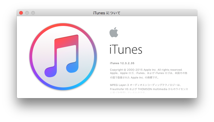 about_iTunes